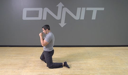 Bodyweight Exercise: Shinbox Switch to Extension